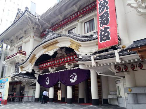 kabukiza201611-02