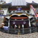 【即習】歌舞伎を楽しみ方入門