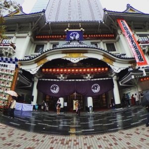 kabukiza-201611
