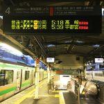 【電車旅】乗り換えなしで熱海に行ける駅