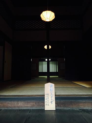 ourinkaku_02