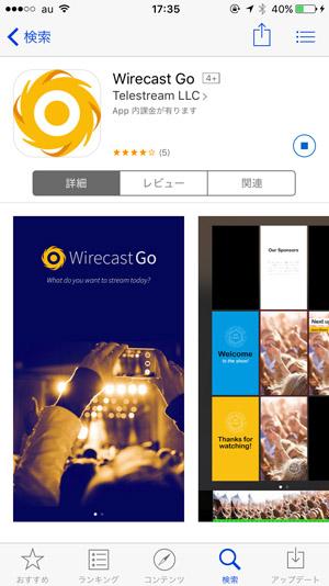 wirecast go