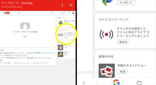 YouTube_img_03