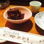 【熱海】一二三寿司