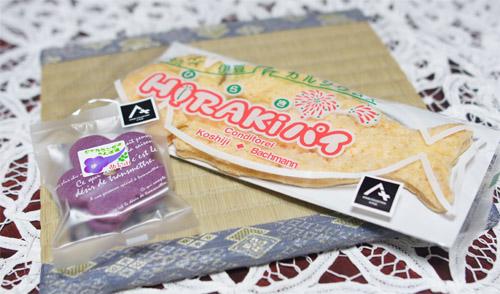 熱海バッハマンのお菓子