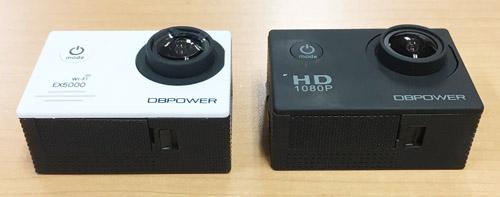 DBPOWEREX5000-07