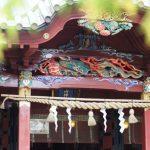 【熱海】関八州総鎮護 伊豆山神社