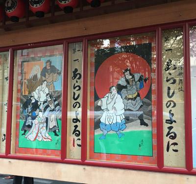 kabuki-201612-01