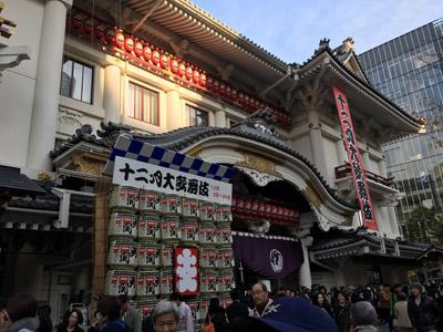 kabuki-201612-04