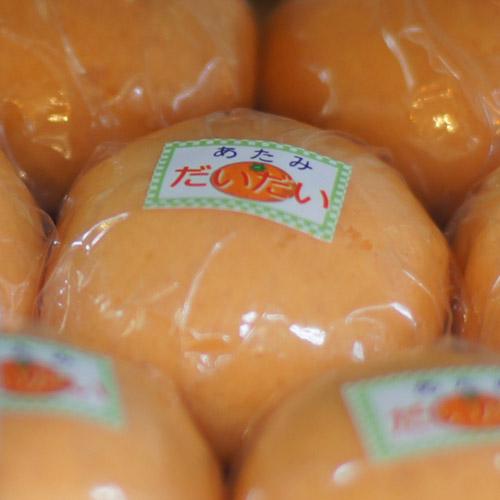 橙色のお饅頭