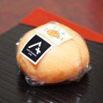 【熱海】橙(だいだい)を使った名物饅頭