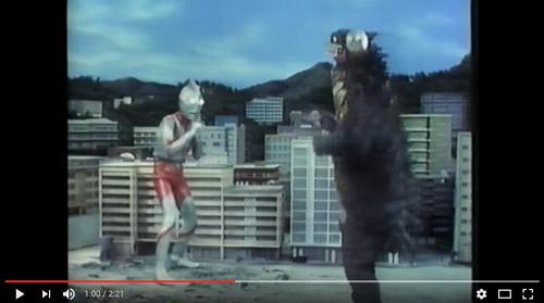 ウルトラマン第11話 ギャンゴ