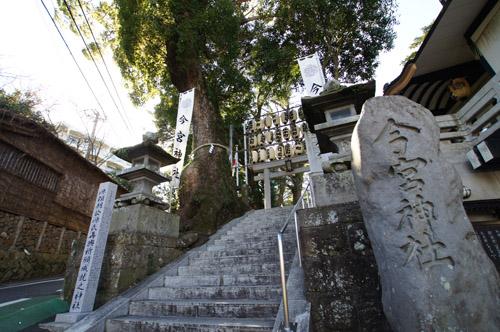 今宮神社の入り口