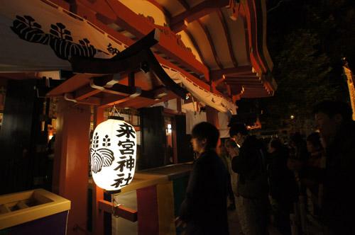 来宮神社で初詣