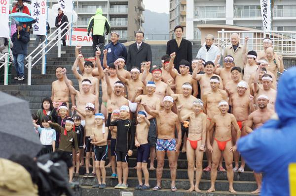 熱海祝成人の日寒中水泳大会_03
