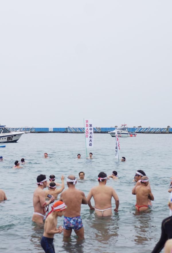 熱海祝成人の日寒中水泳大会_05