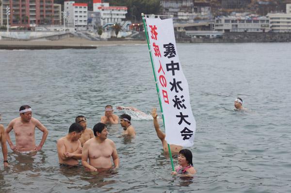 熱海祝成人の日寒中水泳大会_08