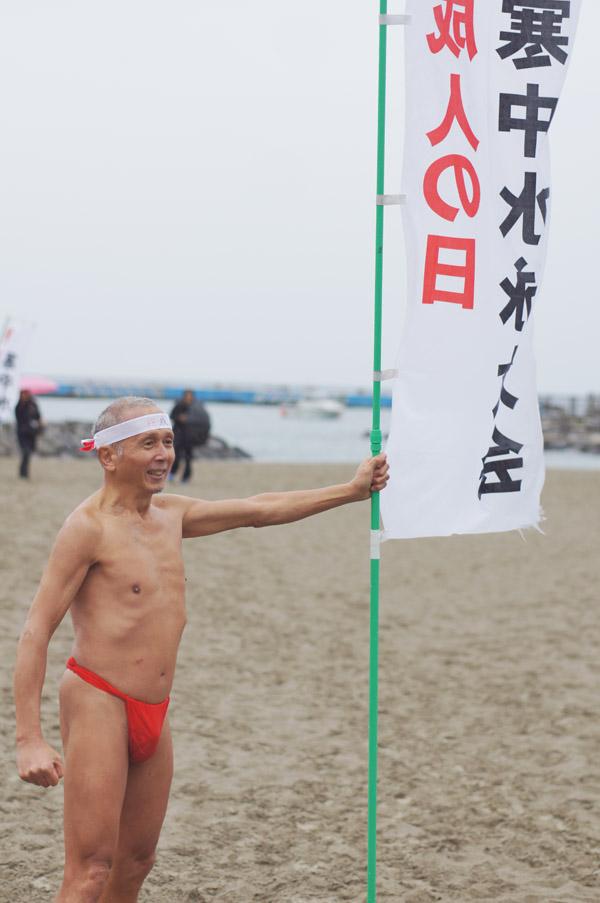 熱海祝成人の日寒中水泳大会_11