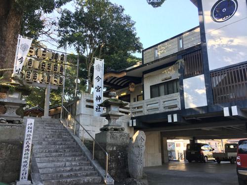 今宮神社の入り口付近に駐車場がある