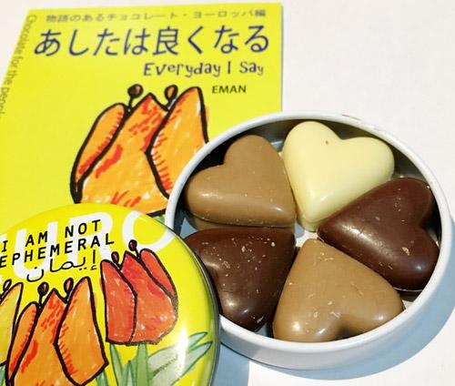 ハート型のチョコレートが5つ入っています。