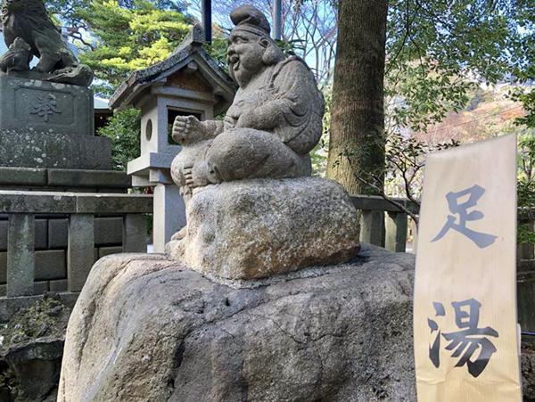 今宮神社_足湯