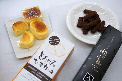 ちーずケーキ 120円 松の小枝一箱1180円