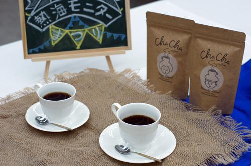 コーヒーハウス茶々