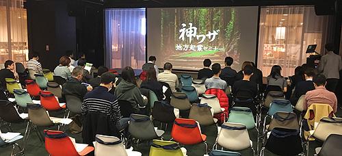 渋谷ヒカリエ8階 イベントスペース