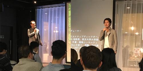 ミライカレッジ代表・高田氏/INSPIRE代表・谷中修氏吾