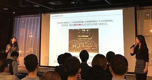 正能茉優さん(左)&山本峰華さん(右)(ハピキラFACTORY)