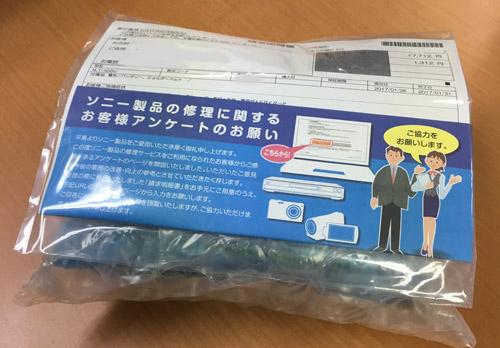 Sony α55-01