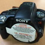 【カメラ】秋葉原ソニーサービスステーションに行ってきた。