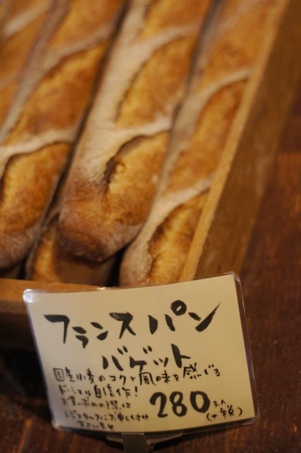 ドーシェルのフランスパン