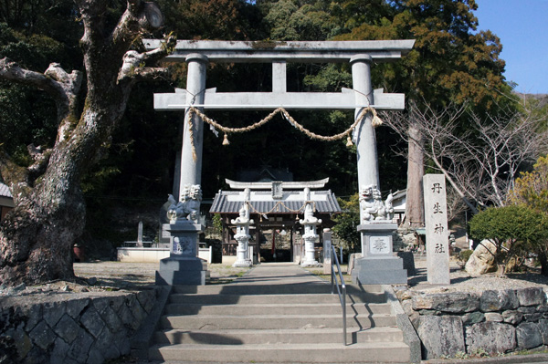 紀美野町 丹生神社