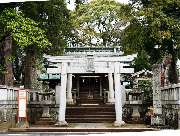 JR伊東線多賀駅から徒歩10分 多賀神社