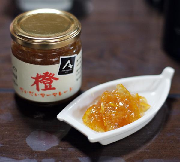 熱海産 橙(だいだい)ママレード