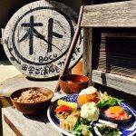 【和歌山】素敵な田舎ごはんとカフェ朴(ぼく)