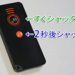 【カメラ】αユーザーにオススメお買い得アイテム