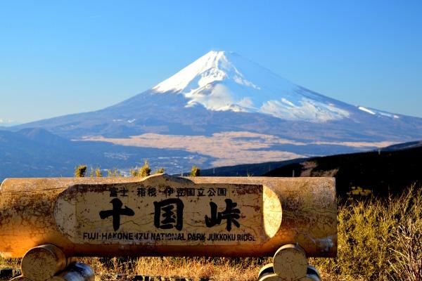 十国峠の富士山