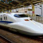 【熱海】通常より2500円もお得に新幹線乗車!