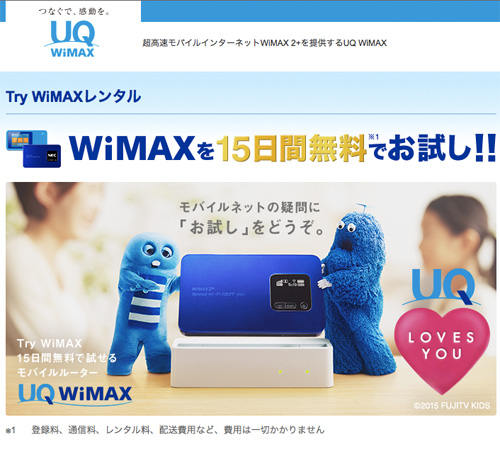 trywimax-01