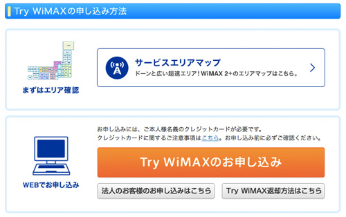 trywimax-02