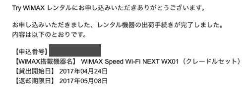 trywimax-04