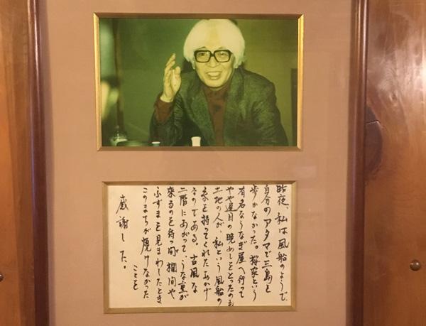 うなぎ桜家-04