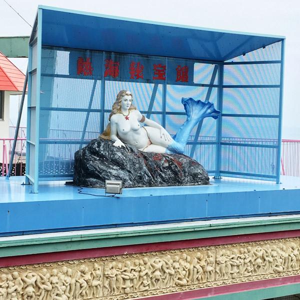 参考画像:熱海秘宝館