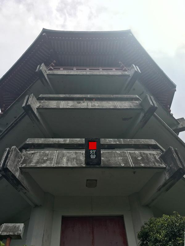 風雲文庫 塔