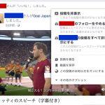 【ネット】Facebook・Twitterの不快な投稿を即ミュートせよ!