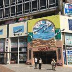 【熱海】駅前のちょっと便利な第一ビル
