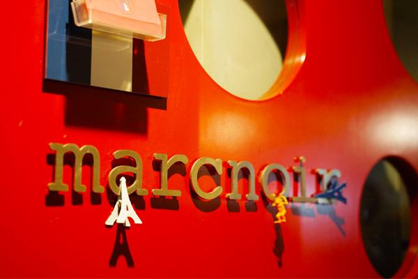 atameetvol3-お店の扉「マルノワ」