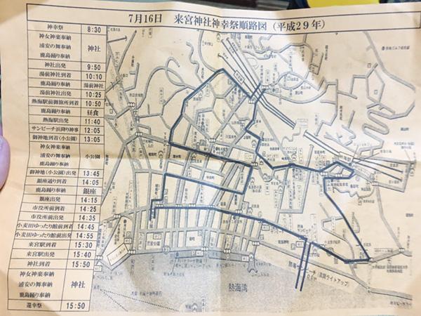 平成29年来宮神社例大祭予定表-02